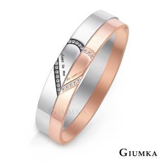 【GIUMKA】情侶 手環 珍愛來臨  德國精鋼男女情人對手環 MB5024-1M(銀色寬版)