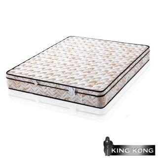【金鋼床墊】三線防蹣抗菌天絲棉加強護背型3.0硬式彈簧床墊-單人特大4尺