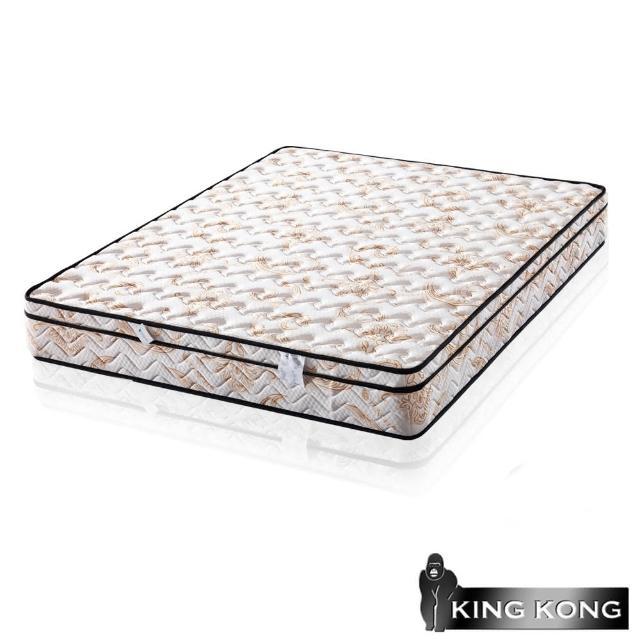 【金鋼床墊】三線主打天絲棉加強護背型3.0硬式彈簧床墊-雙人特大6x7尺