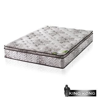 【金鋼床墊】正三線乳膠涼爽舒柔加強護背型3.0硬式彈簧床墊-單人特大4尺