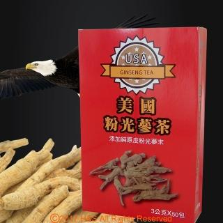 【瀚軒】上選美國粉光蔘茶(3g*50包)