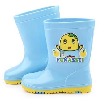 【童鞋城堡】船梨精 中童 可愛雙色底雨鞋(FN7395-藍)