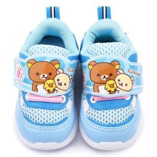 【童鞋城堡】拉拉熊 中童 可愛透氣運動鞋(KM6602-藍)