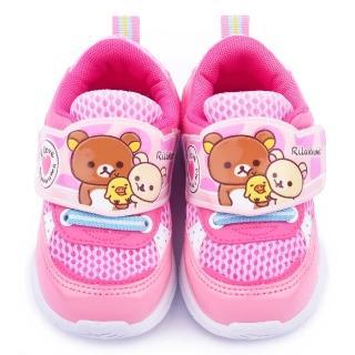 【童鞋城堡】拉拉熊 中童 可愛透氣運動鞋(KM6602-粉)