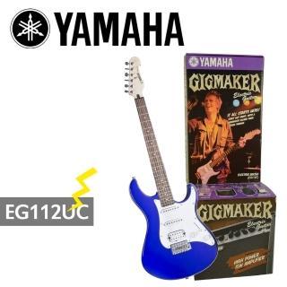 【YAMAHA 山葉】GIGMAKER 電吉他套組 藍色 公司貨(EG112UC)