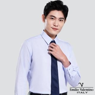 【Emilio Valentino 范倫提諾】仿天絲條紋長袖襯衫(藍)