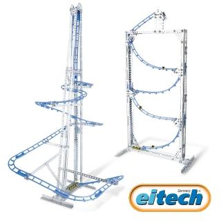 【德國eitech】益智鋼鐵玩具-奔跑吧 彈珠(C610)