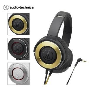 【鐵三角】ATH-WS550 SOLID BASS重低音便攜型耳罩式耳機(快速到貨)