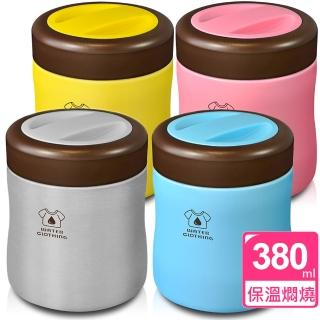 【Driver】雙層保溫咖啡杯(350ml)