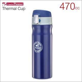 【Tiamo】冰熱兩用彈蓋隨手杯-深藍 470cc 保溫杯(HE5155MB)