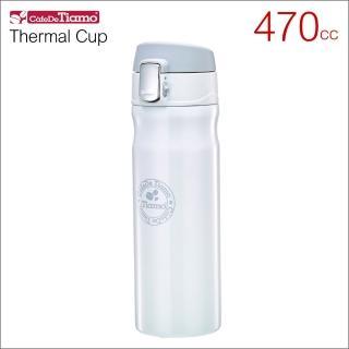 【Tiamo】冰熱兩用彈蓋隨手杯-白色 470cc 保溫杯(HE5155W)  Tiamo