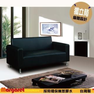 【Margaret】歐風高背設計獨立沙發-雙人(5色可選)