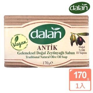 【土耳其dalan】頂級橄欖油潔膚傳統手工皂(170g)