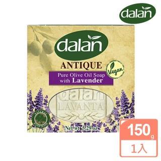 【土耳其dalan】薰衣草橄欖油潔膚傳統手工皂(170g)