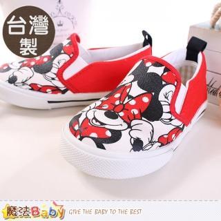 【魔法Baby】兒童帆布鞋 台灣製迪士尼米妮正版童鞋(sh9166)