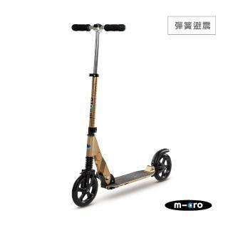 【瑞士第一 Micro】Suspension Bronze(低調奢華款-成人滑板車)