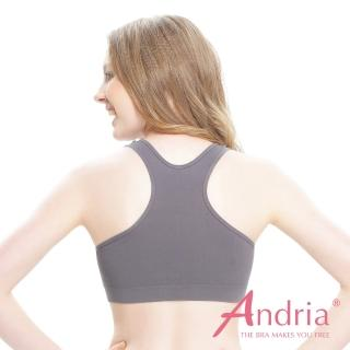 【Andria安卓亞】超輕感美胸無痕挖背內衣(灰)