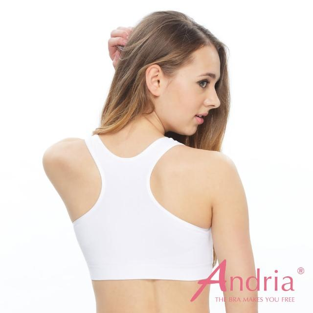【Andria安卓亞】超輕感美胸無痕挖背內衣(白)