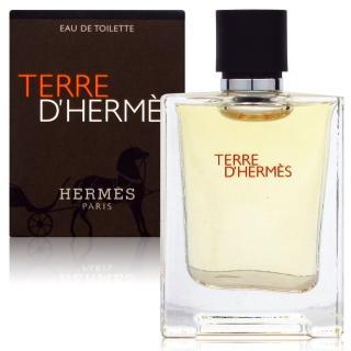 【Hermes愛馬仕】大地男性淡香水 5ml(網路熱賣中)