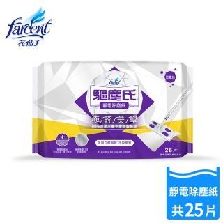 【驅塵氏】靜電除塵紙(25張/包)