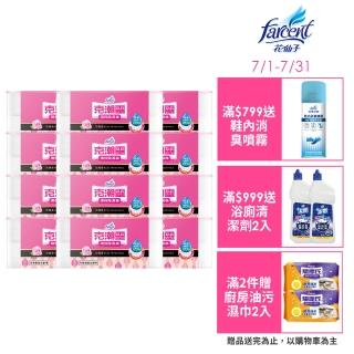 【克潮靈】環保型除濕桶660ml-玫瑰香(12入/箱-箱購)