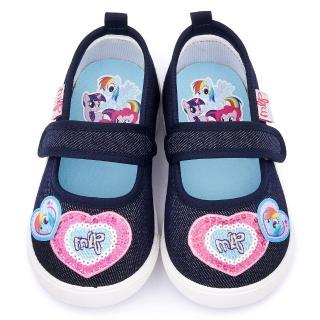 【童鞋城堡】彩虹小馬 中童 甜美可愛休閒鞋(MP7929-藍)