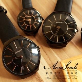 【微笑安安】MOMENT都會感純黑薄殼款真皮帶情侶款手錶(兩款各2色)