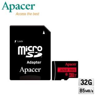 【Apacer宇瞻】32GB MicroSDHC UHS-I Class10記憶卡-速達(85MB/s傳輸)