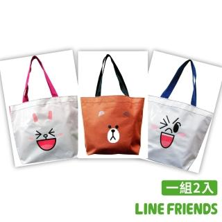 【LINE FRIENDS】( 一組2入 )造型萬用袋(熊大/兔兔/饅頭人_5364)