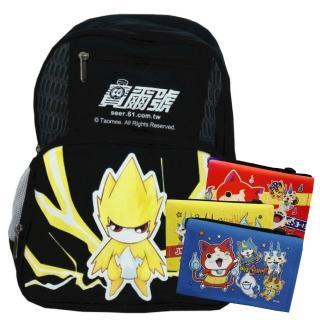 【賽爾號】護脊雙層書背包+妖怪手錶側包型筆袋(SE-5005_X)