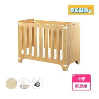 【Bendi One】多功能櫸木嬰兒床 - 全配(一張兼具書桌功能的好床)