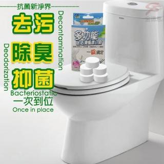 【金德恩】MIT神奇多功能除垢清潔漂白錠5入/16盒(除垢、除臭、驅蟲)