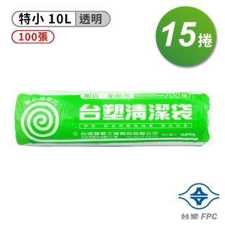 【台塑】實心清潔袋 垃圾袋 特小 40*50cm 箱購 15入