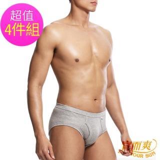 【宜而爽】時尚舒適型男羅紋彩色三角褲(4件組)