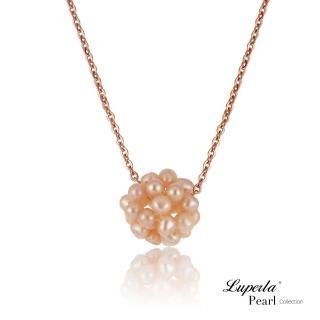 【大東山珠寶】輕舞細韻 天然珍珠項鍊(時尚珍珠玫瑰粉)