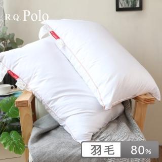 【pippi & poppo】五星級酒店/總統套房專用/天然水鳥羽絨枕(2入)