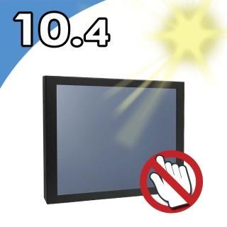 【Nextech】M系列 10.4吋 防水高亮度工控螢幕(NTM10400B0ASD)