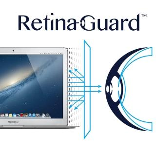 【RetinaGuard】視網盾Macbook 13吋 防藍光保護膜(Air / Pro 13吋適用)