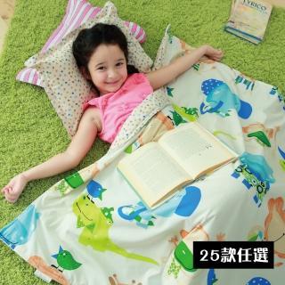 【ReVe 蕾芙】親親寶貝《熱銷限定版》精梳棉童被小枕超值組(25款)