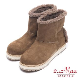 【2.Maa】率性迷人-帥氣視覺系設計款短筒雪靴(軍墨綠)