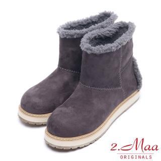 【2.Maa】率性迷人-帥氣視覺系設計款短筒雪靴(個性灰)