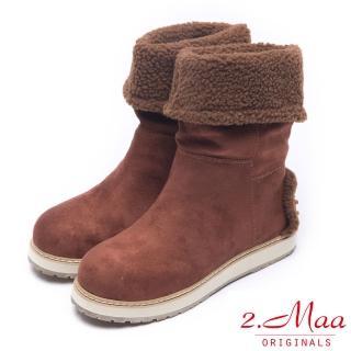 【2.Maa】率性迷人-冬季時尚反摺2WAY中筒雪靴(個性棕)