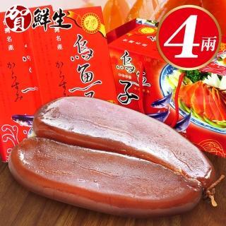 【賀鮮生】台灣野生黑金烏魚子禮盒1盒(約4兩/片/盒/贈提袋)