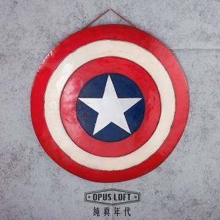 【OPUS LOFT純真年代】美國隊長1:1盾牌cosplay漫威派對佈置裝飾品(CAS02 復仇者聯盟)