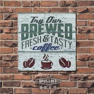 【OPUS LOFT純真年代】仿舊咖啡木板畫/無框畫/掛畫擺飾(MD004 BREWED)