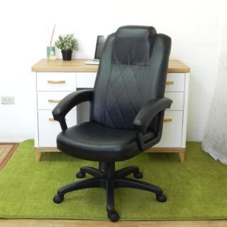 【時尚屋】海頓高背辦公椅(FG5-HB-13)