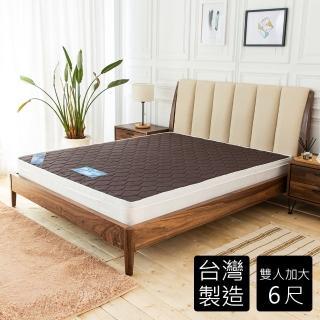 【時尚屋】英式6尺雙人加大經典雙色三線獨立筒彈簧床墊(GA15-6)