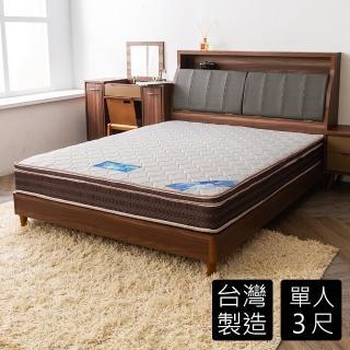 【時尚屋】英式3尺單人雙色三線獨立筒彈簧床墊(GA16-3)