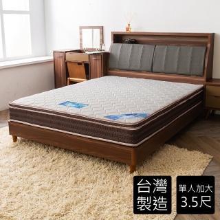 【時尚屋】英式3.5尺單人加大雙色三線獨立筒彈簧床墊(GA16-3.5)