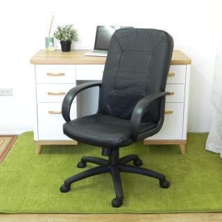 【時尚屋】約書亞半牛皮辦公椅(FG5-HB-26)